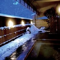 温泉大浴場 露天風呂(男性) 冬イメージ