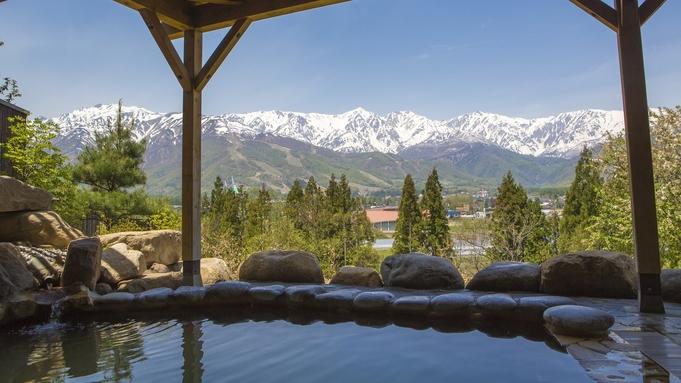 【素泊りプラン】食事時間を気にせず、北アルプスの眺望と温泉を楽しむ旅へ