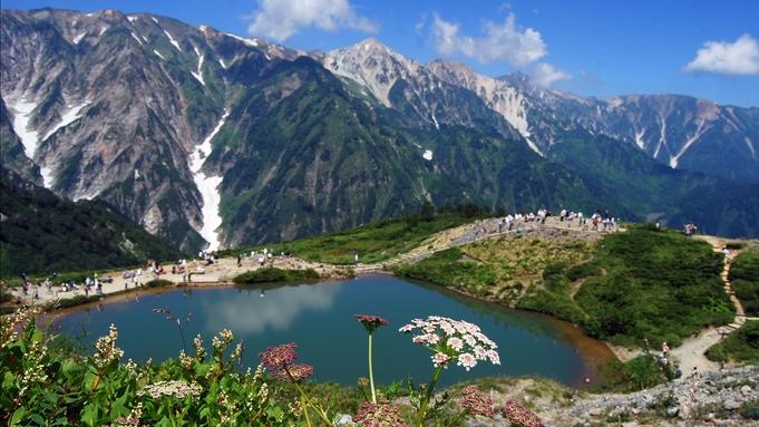 売り切れ御免!<超得>選べる絶景 八方・栂池・岩岳から1つをチョイス♪トレッキングチケット付プラン