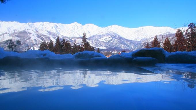 八方尾根スキー場リフト券付<1日券>一度は滑りたい聖地・八方&チェックアウト後の温泉付き