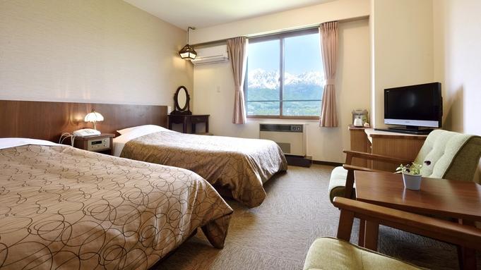 2室で快適!ツインルーム隣同士をお約束◆分散型旅行のすすめ<2食付>