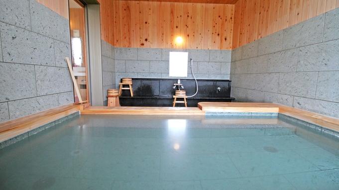 【貸切風呂付】プラベートで楽しめる絶景温泉でほっ。とする