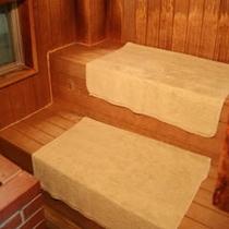 【天】白馬・小谷でサウナのある宿泊施設は多くありませんが、私ども天神の湯にはサウナあります