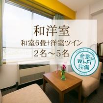 【和洋室】景色は「北アルプス側」「東の森側」の2タイプ。当館で5室のみの、人気のお部屋です。
