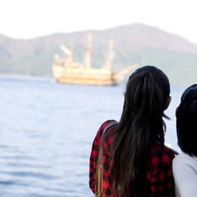 【女子旅】温泉と美食ステイ★頑張る女性に癒やし特典★和フレンチディナー特選コース