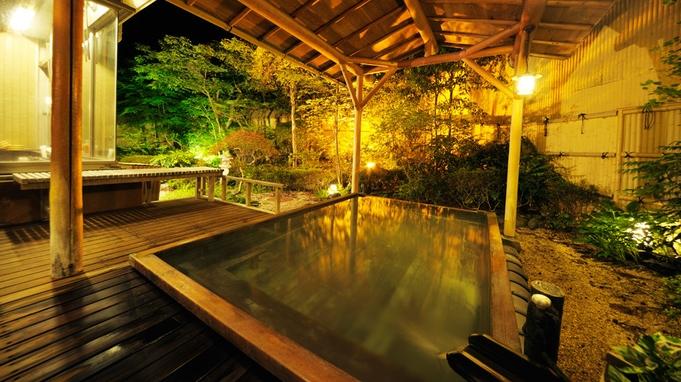 【誕生日・記念日】温泉湯宿で祝うアニバーサリープラン