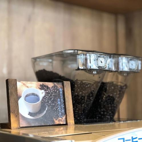 挽きたてコーヒーです♪