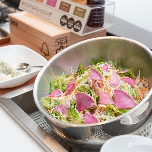 栄養豊富な有機JAS認定オーガニック野菜