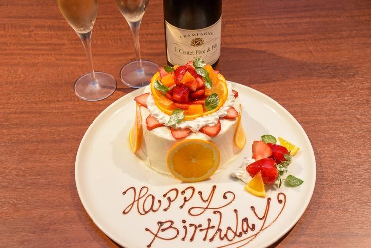【オリジナルケーキ】大切な記念日にいかがでしょうか。※5日前までの要予約