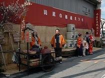 川尻商店街
