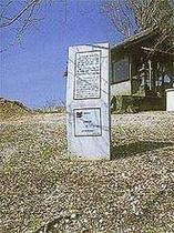 国指定史跡「御領貝塚」