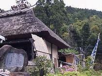 峠の茶屋公園