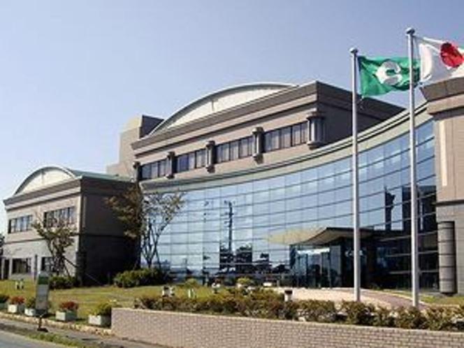 環境総合センター