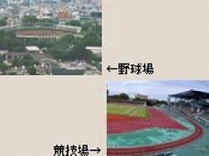 水前寺競技場・野球場