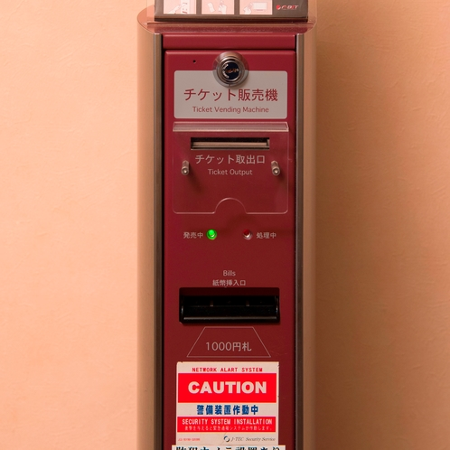 ◆VODカード販売機◆ 1泊1,000円で、映画見放題♪ 各階エレベーター横にご用意しています。
