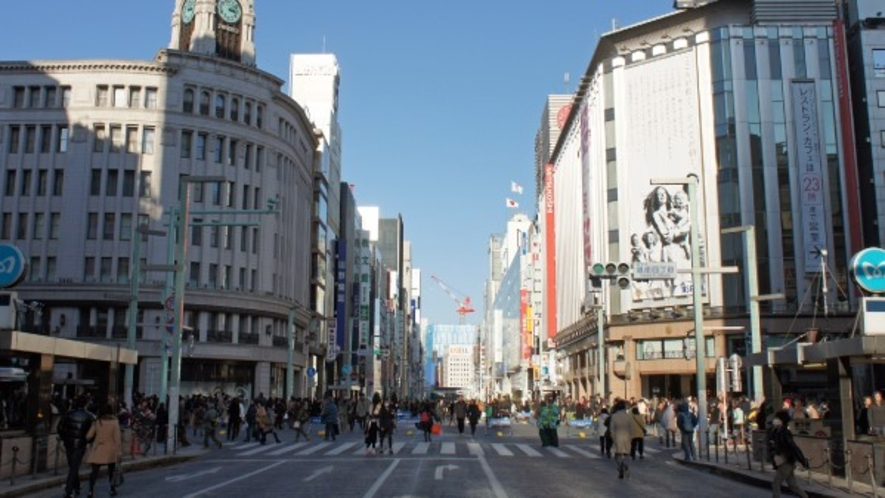 【銀座】ショッピングに最適♪ホテルから徒歩15分