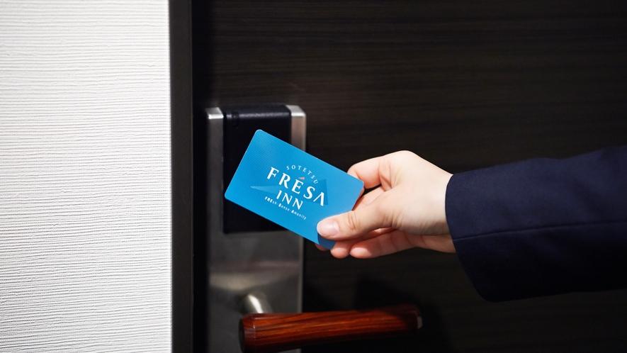 【カードキー】全室カードキー・セキュリティ