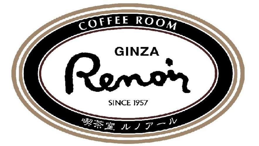 ご朝食は2階の「喫茶室ルノアール」7:30~12:00(ラストオーダー11:30)
