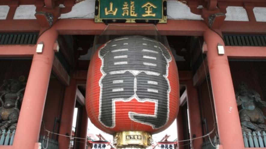 【雷門】銀座線で約15分「浅草」駅下車すぐ