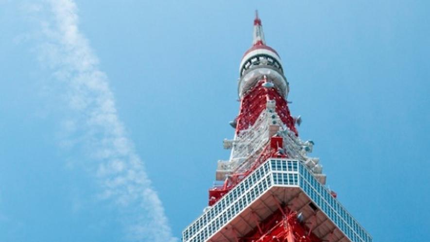 【東京タワー】都営浅草線で約2分「大門」駅より徒歩10分