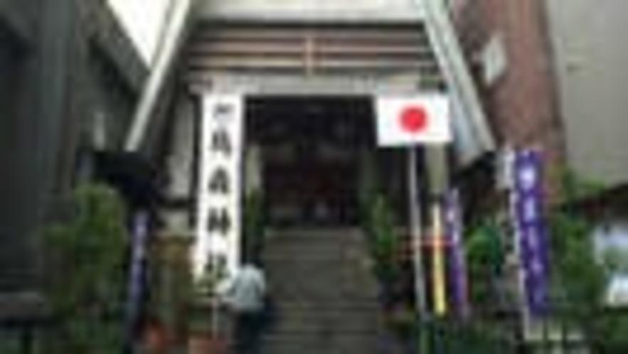 【烏森神社】ホテルから徒歩2分