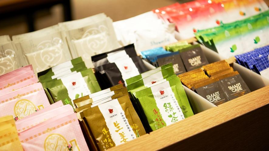 【フリーアメニティ】1階ロビーに入浴剤、紅茶、コーヒー他豊富にご用意しております。