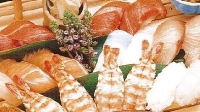 旬の【お寿司】を【ざぶん】で1500円分食す!☆ベッド枕元にUSBコネクタ完備☆(朝食無料)