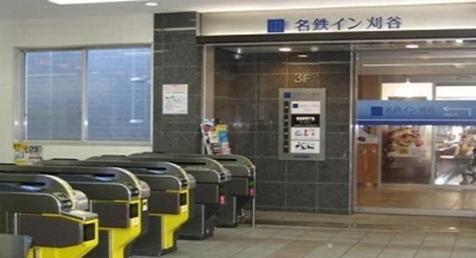 【秋冬旅セール★お得プラン】JR・名鉄刈谷駅直通の好立地!(ブッフェ形式朝食無料)