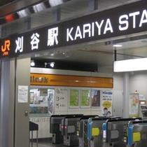 JR刈谷駅改札