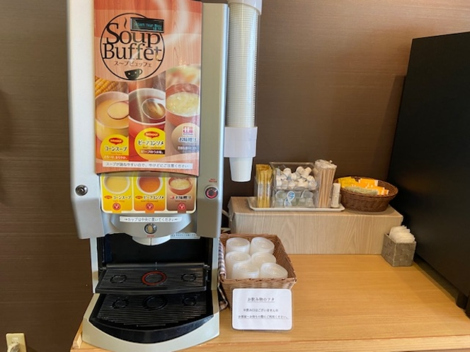 【朝食】お味噌汁・コーンスープ・ビーフコンソメスープ