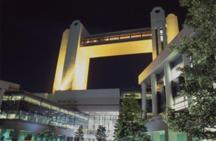 名古屋国際展示場