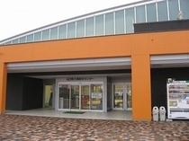 山口県大島防災センター
