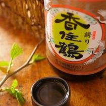 地酒「香住鶴」