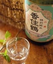 地酒「日本酒」