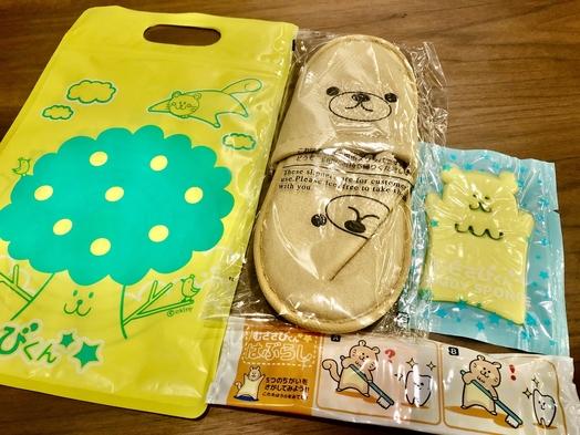 【RIOHOTELS】ファミリー旅行歓迎!三重観光ガイド&お子様用アメニティ・駄菓子付プラン