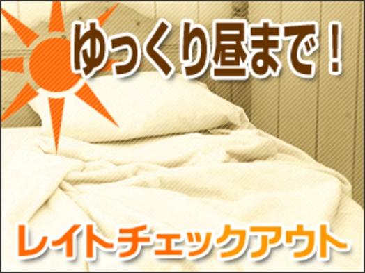 【夏秋旅セール】【無料P30台完備!】当館1番人気!朝食バイキング付プラン♪