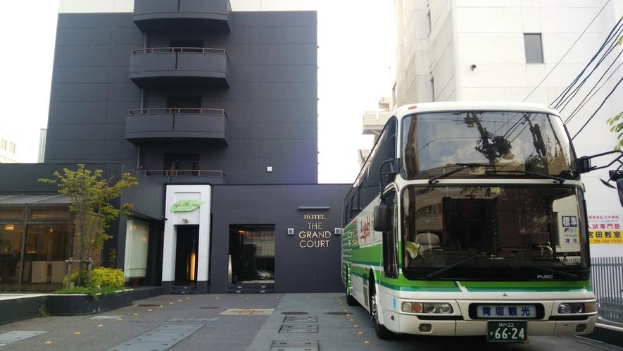 【有料・要予約】大型バスも駐車可能です
