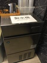 1階自販機コーナーに製氷機を設置しています