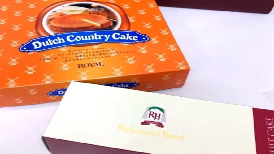リッチモンドホテルパウンドケーキ&ダッチカントリ―ケーキ