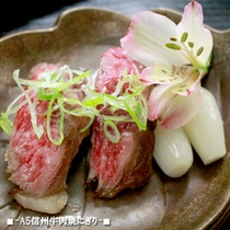 ■A5信州牛肉焼にぎり■