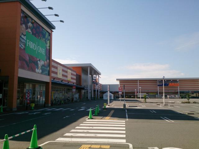 ミスターマックス町田多摩境ショッピングセンター