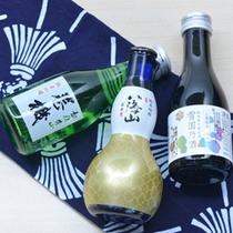 *全国的に評価の高い新潟の清酒。お気に入りのお酒を選んで、ご自宅でも晩酌を愉しんで。