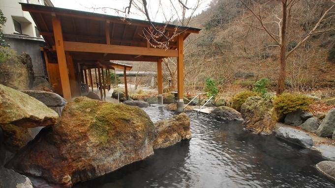 【一泊二食の一人旅】一人OK!自由気ままに温泉☆川魚や山の幸の味わいを堪能