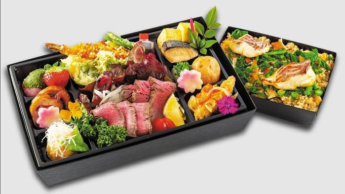 ◆【テイクアウト夕食】夕食はお部屋でオリーブ牛弁当 瀬戸の味わい弁当【夕朝食付】