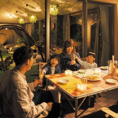 ◆手軽に♪気軽に♪家族みんなで♪インドアキャンプ、夕食は四季御膳【夕朝食付】