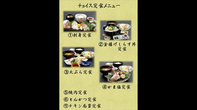 ◆【クオカード・ビジネスマン・出張応援】クオカード1000円!夕食チョイス☆プラン《夕食のみ》