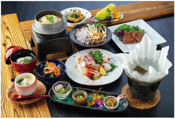 ◆〜結願記念に美食を堪能〜お遍路結願プラン【夕朝食付】