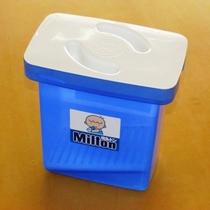 ◆貸出 哺乳瓶除菌ケース