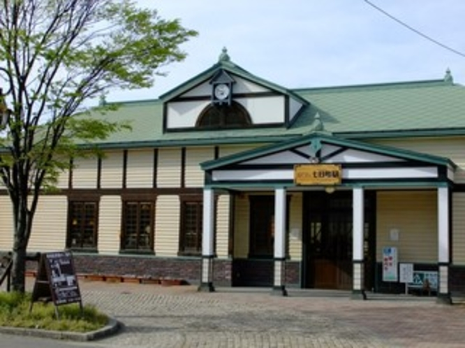 七日町駅*レトロな駅舎が人気です。当館よりお車で約10分