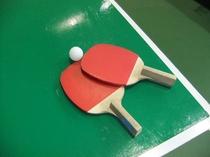 大江戸ふれあい体育館では卓球もお楽しみいただけます(無料)